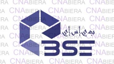 Final BSE Logo(PSD)