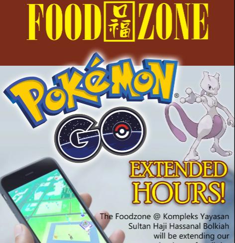 Foodzone design