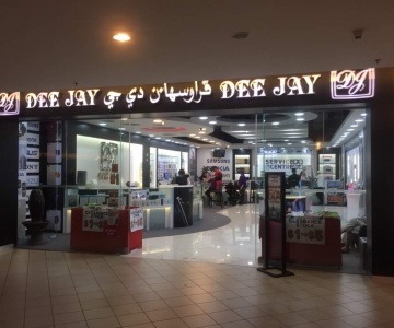 Dee Jay Enterprise