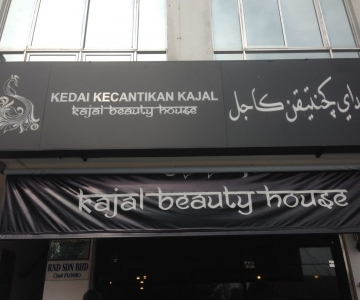 Kajal Beauty House
