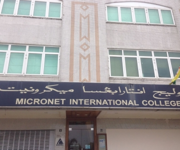 Micronet International College