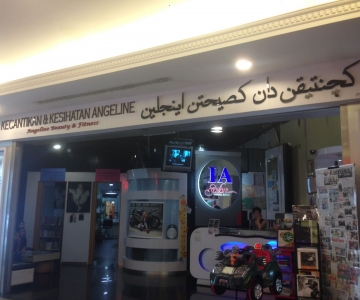 IA Salon