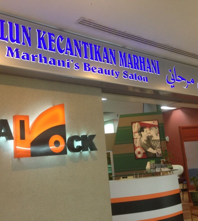 HAI LOCK