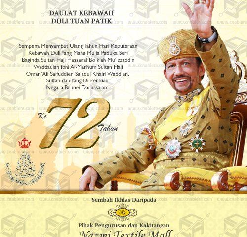 HM Birthday - watermark